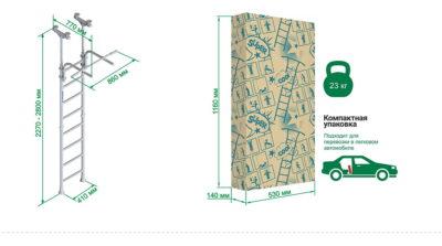 Размер шведской стенки и упаковки R9