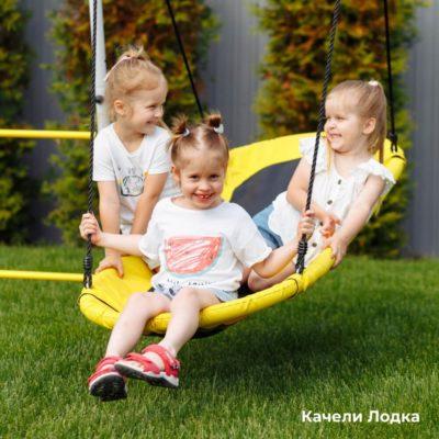 Детский спортивный комплекс для дачи ROMANA Fitness (качели лодка)_2