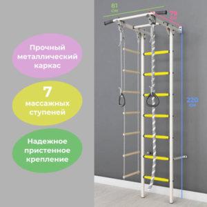 """DSK Пристенный """"Чемпион"""" (с массажными ступенями)"""