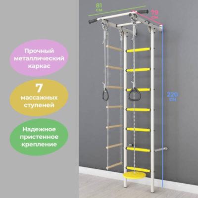 """DSK Пристенный """"Юниор"""" (с массажными ступенями)"""